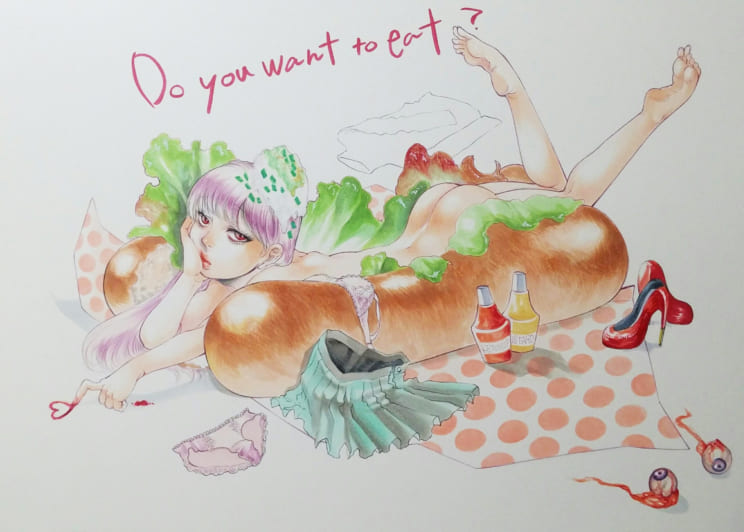 do you want eat me?